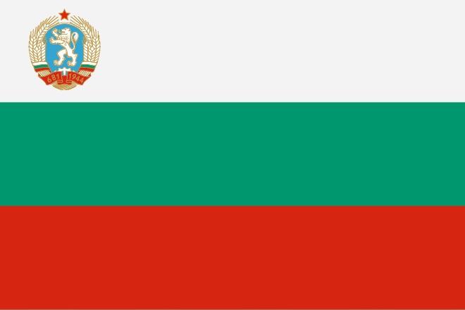 Erntehelfer aus Bulgarien