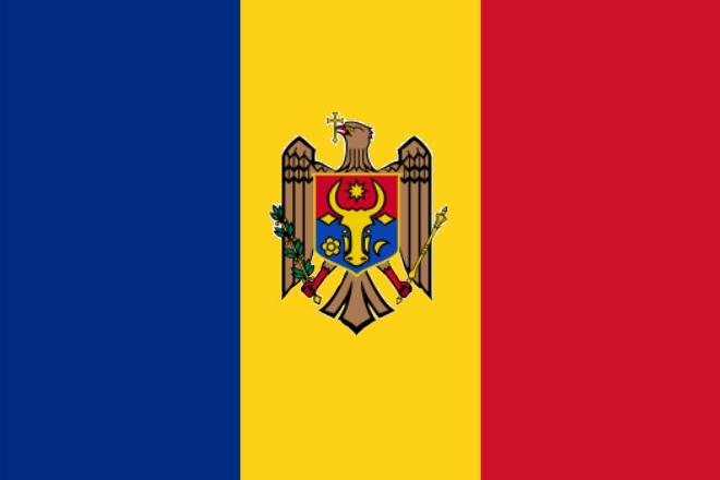 Erntehelfer aus Moldawien
